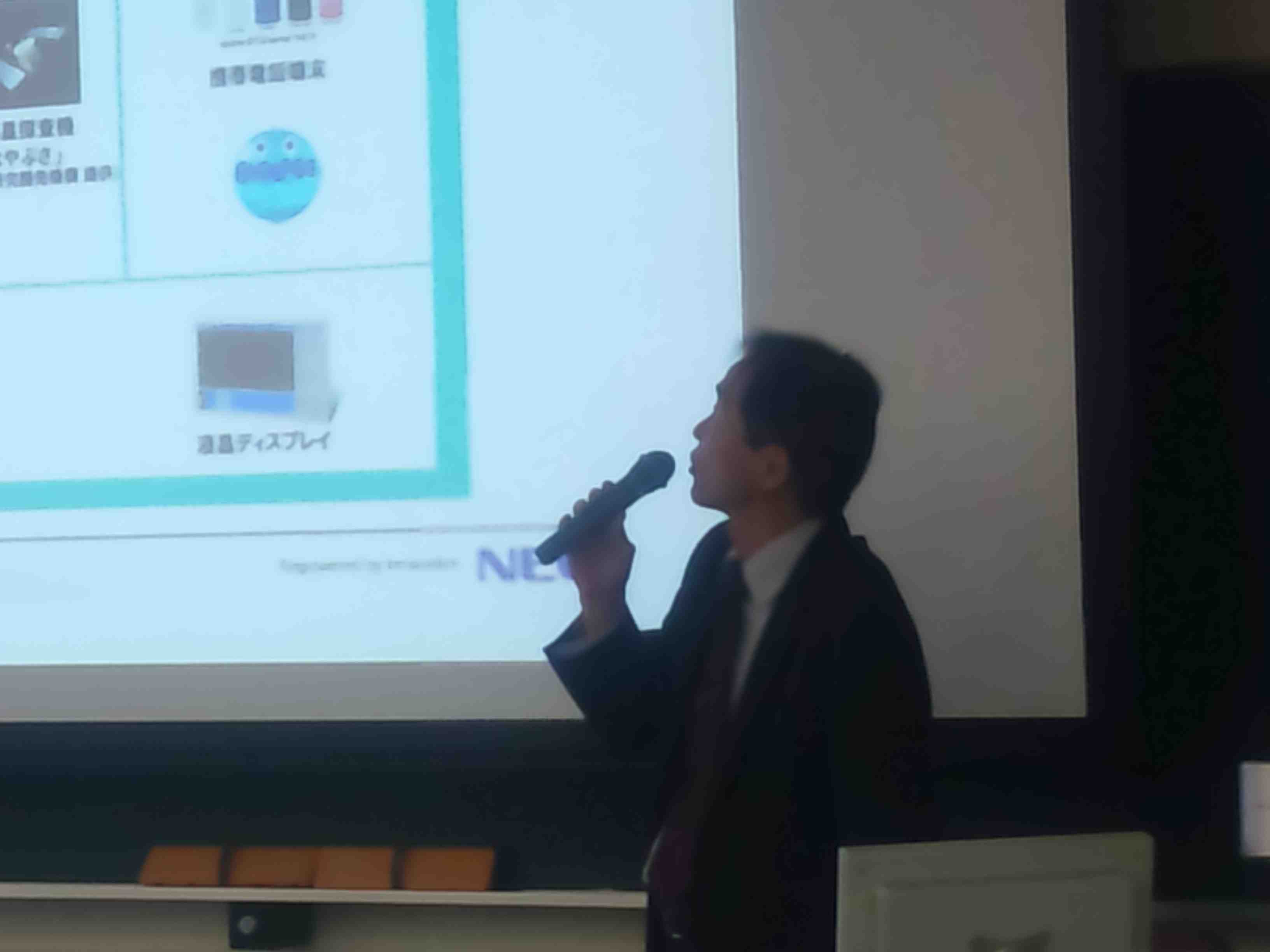 NECの事業領域や主な商品サービスを解説される寺尾氏