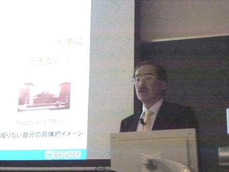 NECビッグローブ(株) 代表取締役社長 古関義幸氏