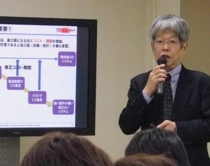 NTTソフトウェア(株)常務取締役 ソリューション事業推進本部長 寺中勝美氏