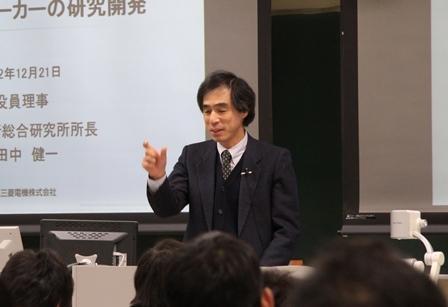 三菱電機(株) 役員理事 先端技術総合研究所 所長 田中健一氏