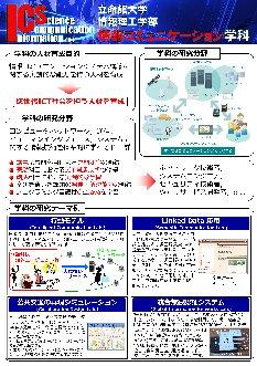 pamphlet_s1