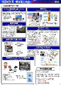 pamphlet_s2