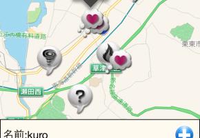 電子地図上に、地域住民から入力してもらった思い出がある場所にアイコンを置く。 これは思い出とその場所を直感的に他人に伝えやすくする効果があり、地域を見つめ直すために地元の地図を見ることは、思い出想起のトリガーとなる。