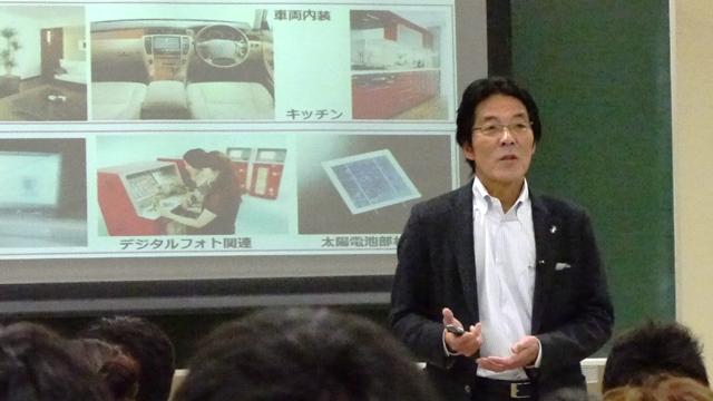 大日本印刷株式会社 C&I事業部 副事業部長 川口 寛 氏