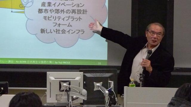 株式会社トヨタIT開発センター 代表取締役会長 井上 友二 氏