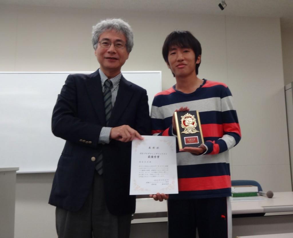award_fukushima