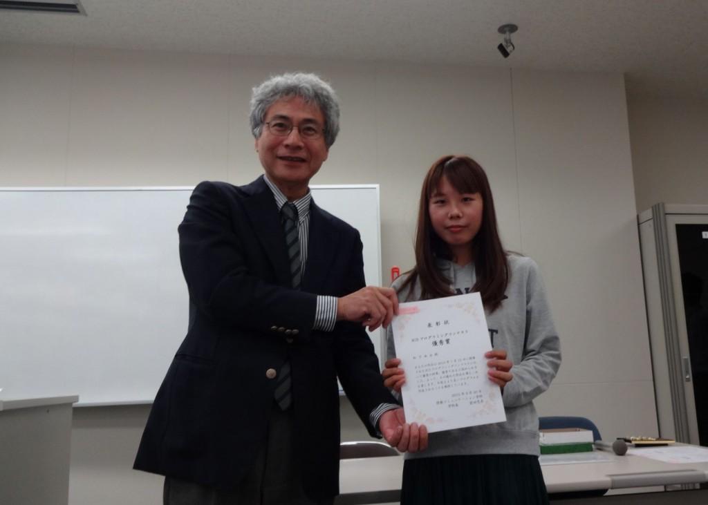 award_matsushita