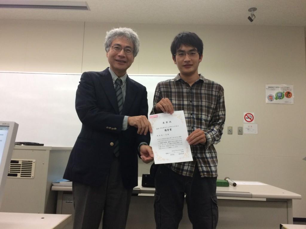 award_okamoto