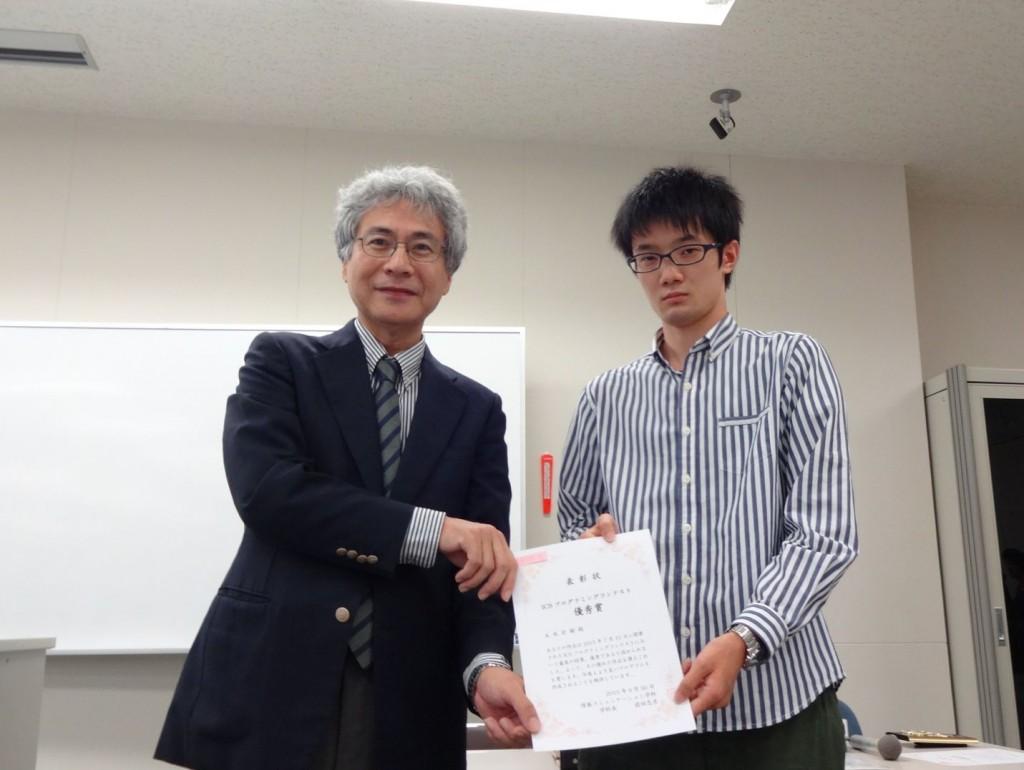award_takami