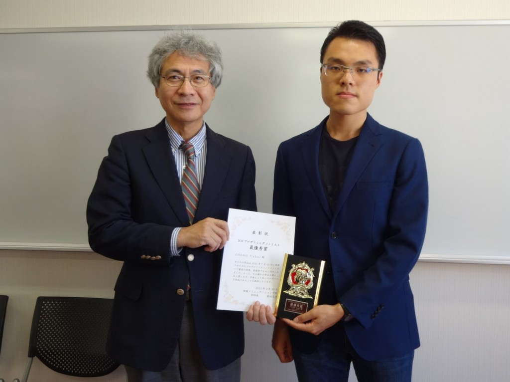 award_zheng
